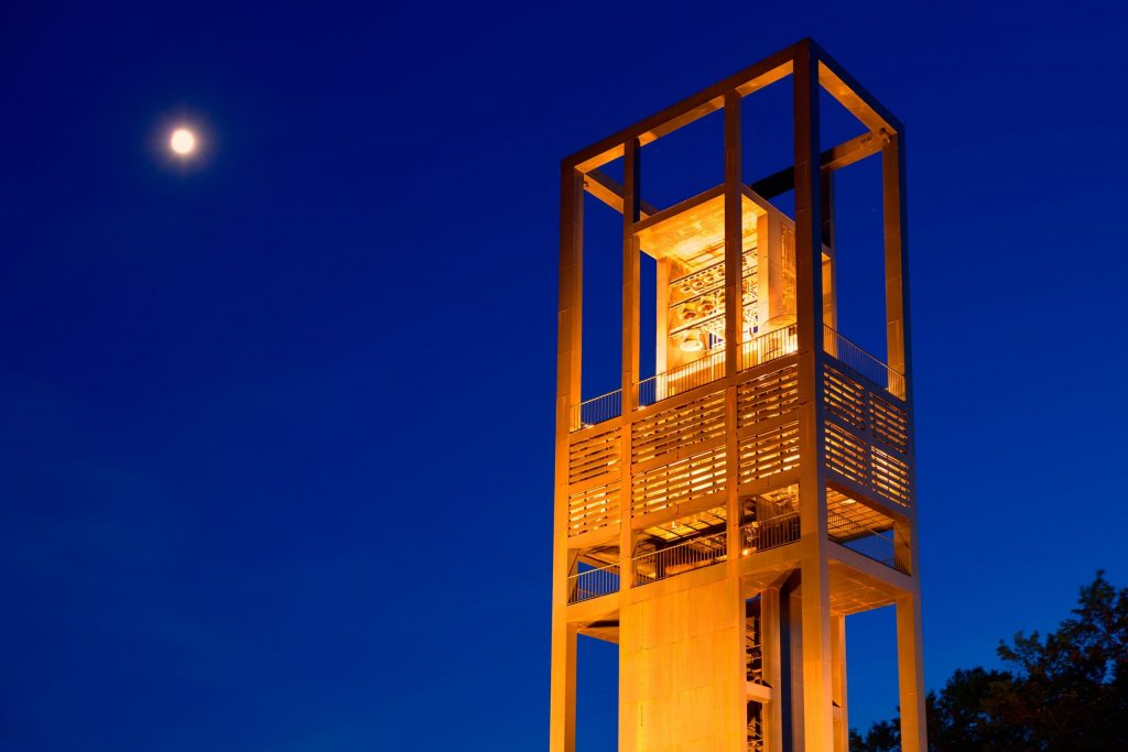 Netherlands Carillon in Arlington, Virginia - symbol of friendship
